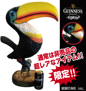 Guinness-Toucan-Figure
