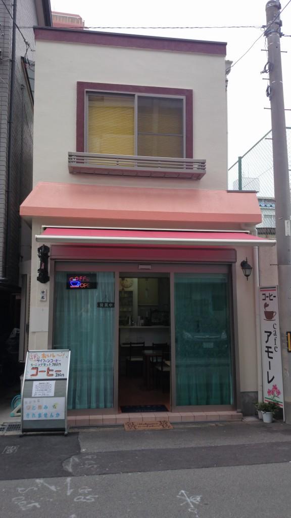 カフェ・アモーレ様