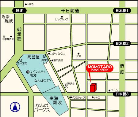 桃太郎アクセスマップ